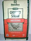 Premium chopped straw bulk mushroom substrate Oyster grow