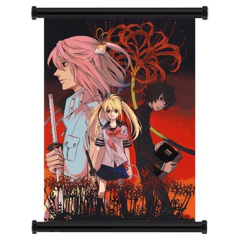 nabari anime fabric wall scroll