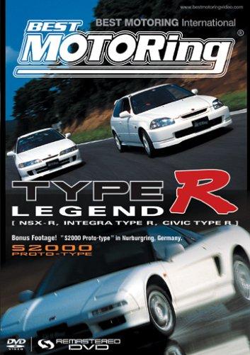 Best Motoring - Type R Legend (Best Motoring Dvds)