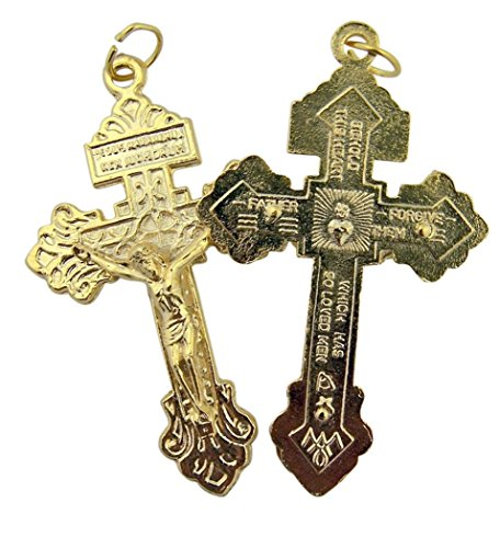 Gold Tone Behold This Heart Pectoral Pardon Cross Crucifix, 2 1/8 Inch, Lot of 2