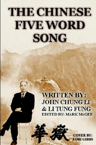 The Chinese Five Word Song pdf epub