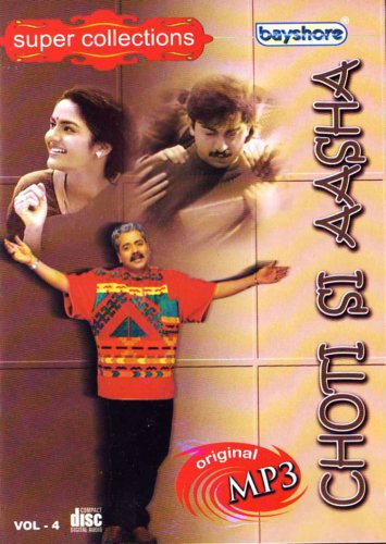 Choti si aasha-Vol4(indian/movie songs/hit film music/collection of songs/various ()