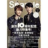 Sparkle Vol.36
