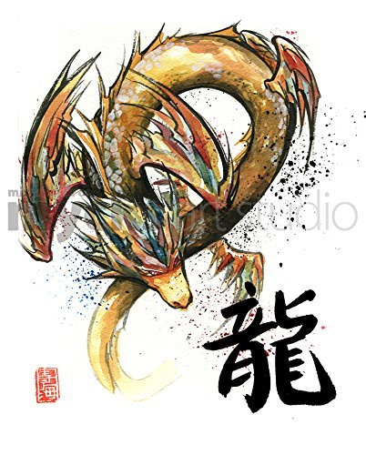 8x10 PRINT of Golden Dragon 2 Japanese Calligraphy DRAGON