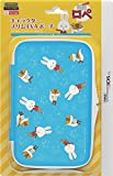[Nintendo official licensed products] character Slim EVA pouch for New Nintendo 3DSLL