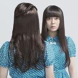 Nanba Shiho - Mizuiro Generation [Japan CD] PCCA-3444