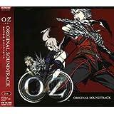 OZ Original Soundtrack