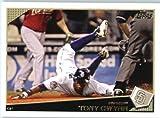 Tony Gwynn - San Diego Padres - 2009 Topps Update Baseball Card # UH96 - MLB Trading Card