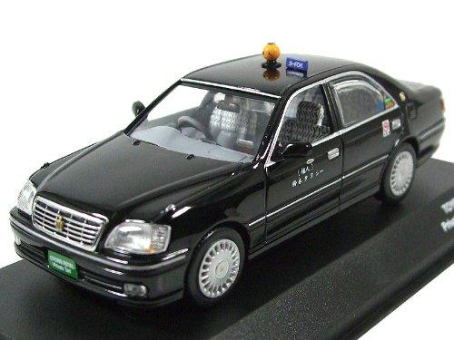 1/43 トヨタ クラウン 個人タクシー(ブラック) 「J-Collection」 JC10001TX