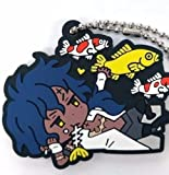 D.gray-man Hallow Rubber Strap Tyki Mikk Noah of Clan Fish Anime F/S