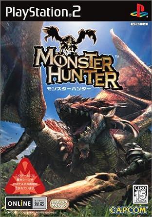 Monster Hunter: Amazon.es: Videojuegos
