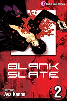 Blank Slate, Vol. 2: Answers by [Kanno, Aya]