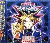 YUGIOH: Vol 1 Original Sound Track