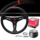 nissan 240sx drift - 1989-1998 Nissan 240SX S13 S14 Carbon Style PVC Leather Red Stitches Drift Steering Wheel with Hub Adaptor