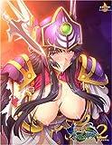 戦乙女ヴァルキリー2 「主よ、淫らな私をお許しください……」