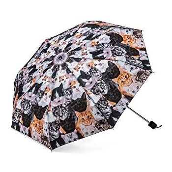 The Paragon Cat Umbrella - Compact & Portable Accessory with Photo-Realistic Kitty Images