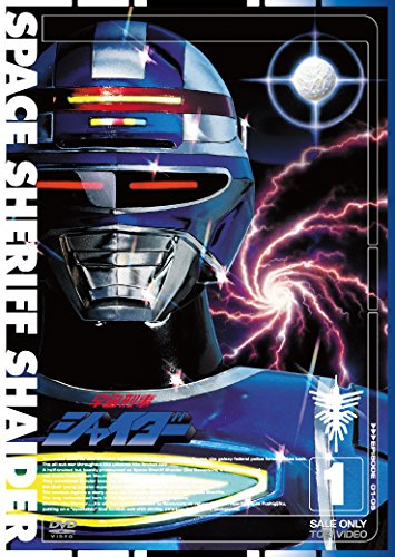 Sci-Fi Live Action - Space Sheriff Shaider Vol.1 [Japan LTD DVD] DSTD-7681
