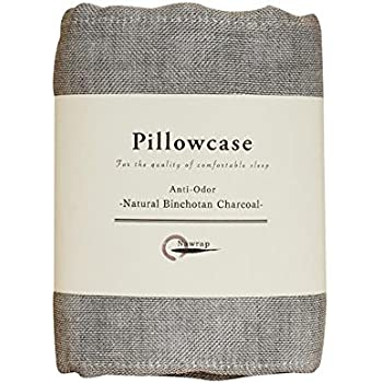 Amazon Com Sleepclean Pillowcase Beauty