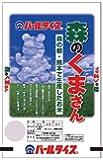 【精米】【amazon.co.jp限定】無洗米森のくまさん 5㎏ 平成29年産