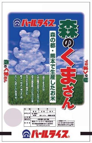 【無洗米】平成29年産 amazon.co.jp限定 森のくまさん 5kg