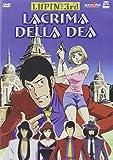Lupin III - Lacrima Della Dea [Italian Edition]