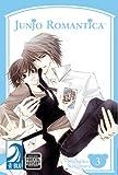 JUNJO ROMANTICA Volume 3: (Yaoi) (v. 3)