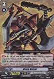 Cardfight!! Vanguard TCG - Asura Kaiser (EB08/004) - Extra Booster Pack 8: Champions of the Cosmos