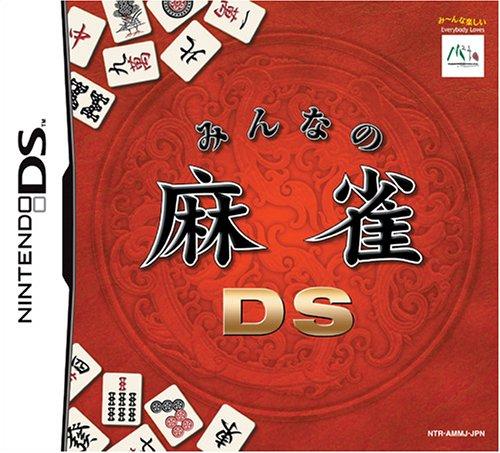 Minna no Mahjong DS [Japan Import]
