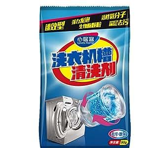 Amazon.com: Leg Bag Motorcycle - Washing Machine Cleaner ...