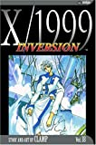 X/1999, Vol. 18: Inversion