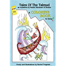 Tales from the Talmud: A Coloring Book to Keep!