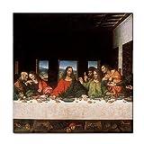 The Last Supper By Leonardo DaVinci Tile Trivet