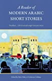 A Reader of Modern Arabic Short Stories, Sabry Hafez, 0863560873