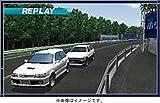 Touge R [Japan Import]