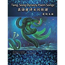 Tang, Song Dynasty Poem Songs (Traditional Chinese Edition): 英語唐詩宋詞歌譜