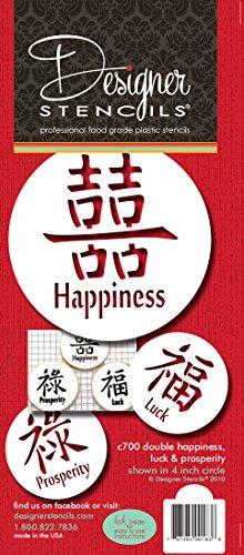 (Designer Stencils C700 Double Happiness, Luck, Prosperity Symbols Cake and Cookie Stencil Set, Beige/Semi-Transparent)