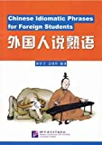 Chinese Idiomatic Phrases for Foreign Students, Xu Zongcai, Ying Junling, 7561910487