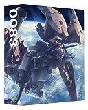 Animation - Mobile Suit Gundam 0083 Blu-Ray Box (3BDS) [Japan LTD BD] BCXA-1034