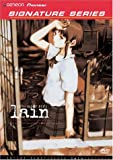 Serial Experiments - Lain: Knights (Layers 5-7) (Geneon Signature Series)