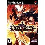 Makai Kingdom - PlayStation 2