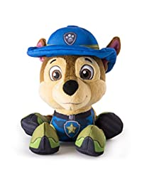 "Paw Patrol, Jungle Rescue, 8"" Plush, Chase BOBEBE Online Baby Store From New York to Miami and Los Angeles"