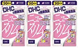 DHC 20 days 80 grain -New Slim (Set of 3)