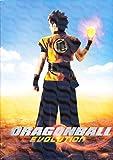 Japanese Movie Booklet :DRAGONBALL EVOLUTION