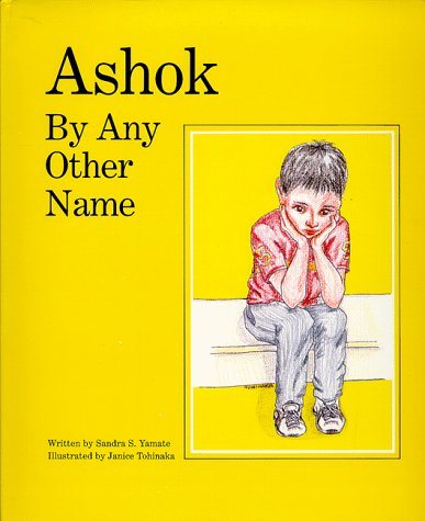 Ashok by Any Other Name