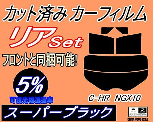 A.P.O(エーピーオー) リア (s) C-HR NGX10 (5%) カット済み カーフィルム ZYX10 NGX50 ZYX10系 NGX50系 トヨタ