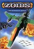 Vol 4 the Supersonic Battle