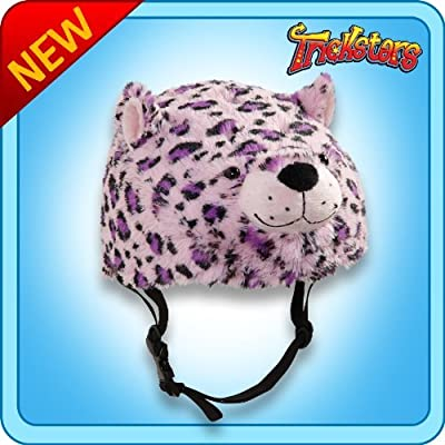 Pillow Pets Tricksters Lulu Leopard, Small : Sports & Outdoors