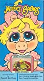 Jim Henson 's Muppet Babies: Gonzo And The Great Race / Baby Fozzie Is Afraid Of The Dark / Baby Piggy's Mermaid Tale [VHS]
