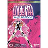 Revolutionary Girl Utena: The Movie