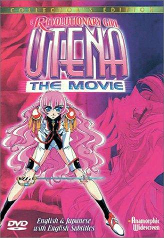 Revolutionary Girl Utena - The Movie by Software Sculptures